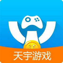 天宇游戏app图标