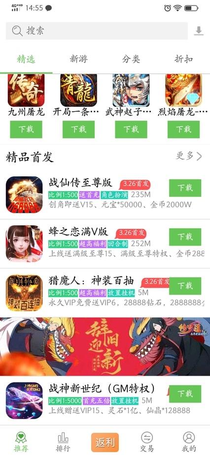久游堂app首页