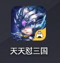 《天天怼三国》H5折扣端游戏图标