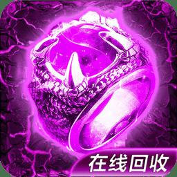 《魔龙诀 》折扣端游戏图标
