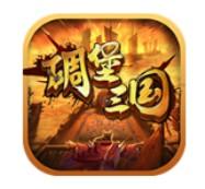 《碉堡三国》折扣端游戏图标