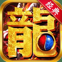 《龙神大陆》折扣端游戏图标