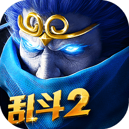 《乱斗西游2》折扣端游戏图标
