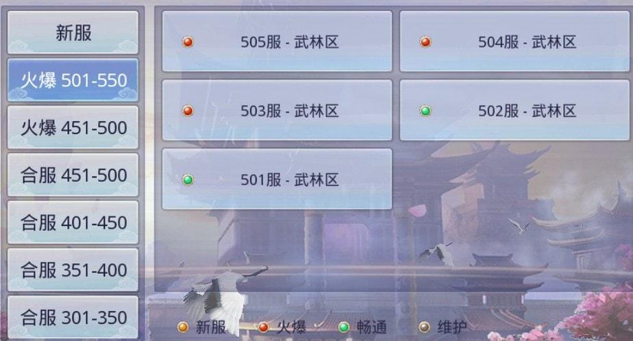 《九州行》折扣平台服务器列表