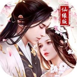 《九州仙缘》折扣端游戏图标