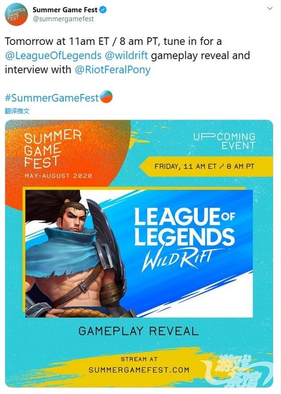夏日游戏节官方Twitter账号