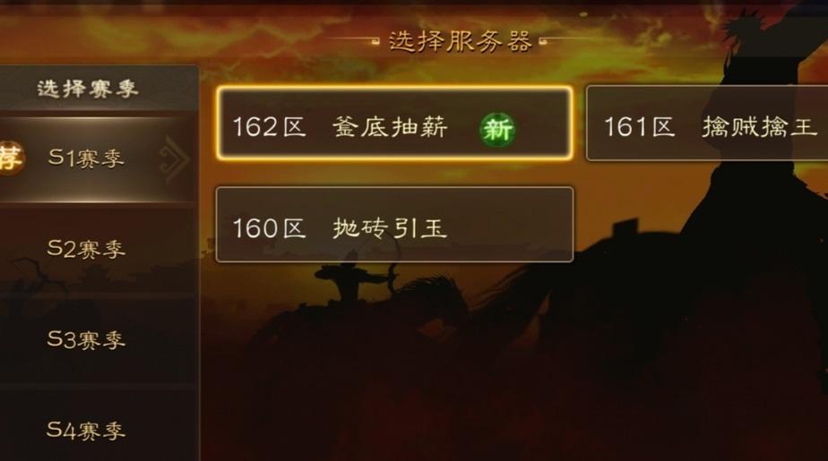 《布武天下》折扣平台服务器列表