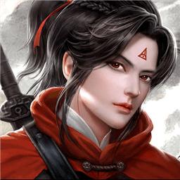 《古剑飞仙》折扣端游戏图标