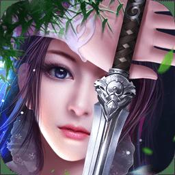《一剑问情》折扣端游戏图标