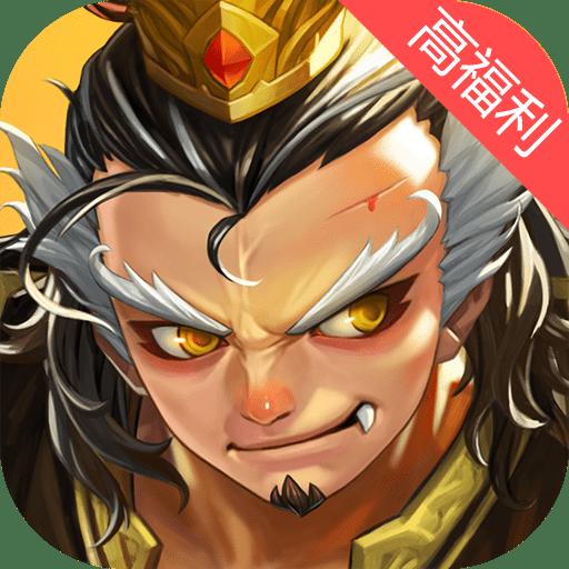 《萌将三国》折扣端游戏图标