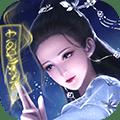 《剑舞乾坤》折扣端游戏图标
