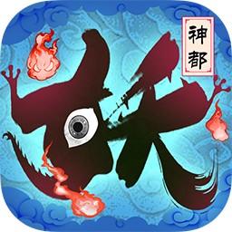 《刀剑情缘》折扣端游戏图标