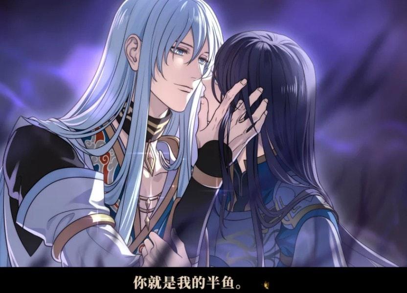 My Vow to My Liege(与君盟)