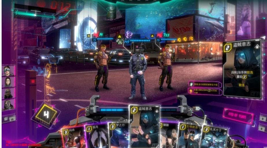 Shadowplay: Metropolis Foe(影子游戏:星城行动)