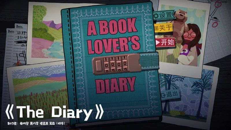 《The Diary》