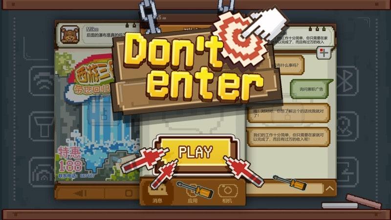 《Don't Enter》
