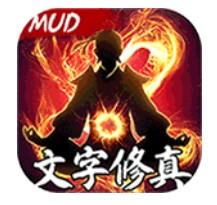 天影奇缘(MUD文字修真)游戏图标